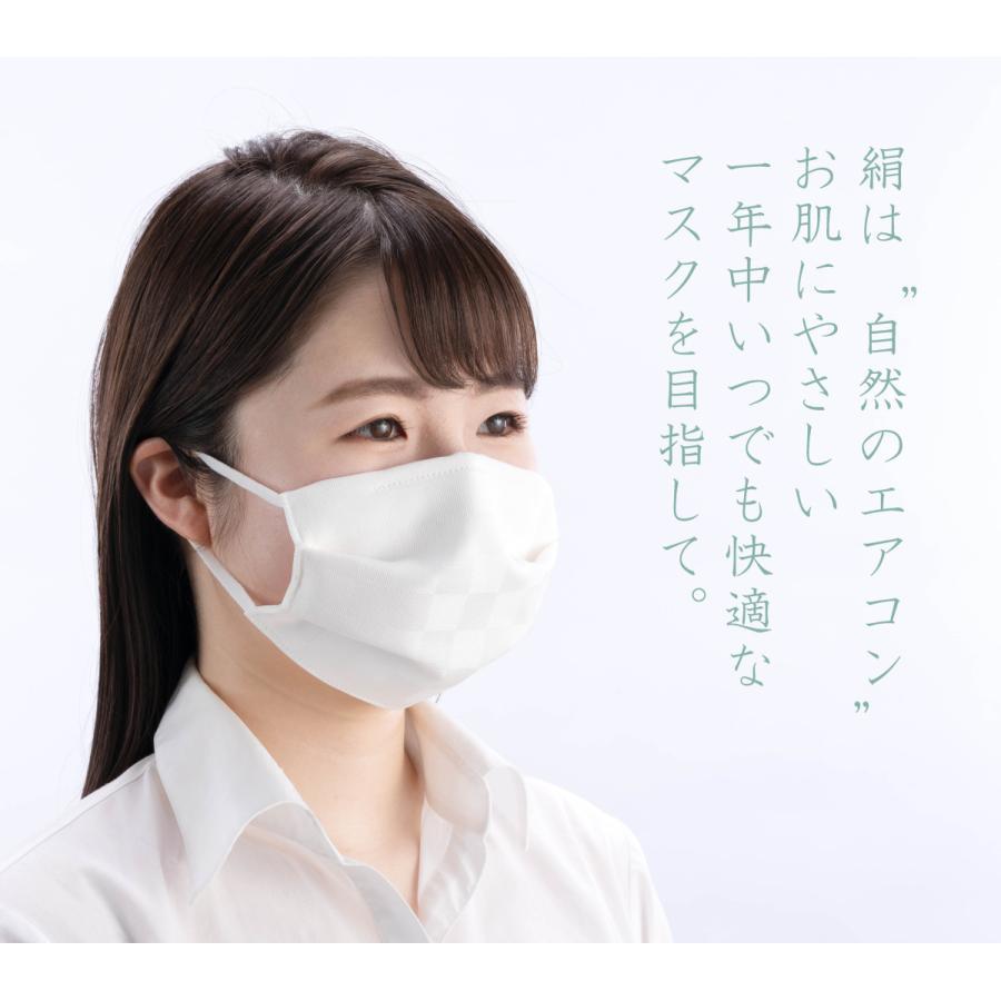マスク 日本製 洗える シルク シルクマスク 抗菌 UV ワイヤーマスク 小杉織物 藤井聡太|hinatajapan|05