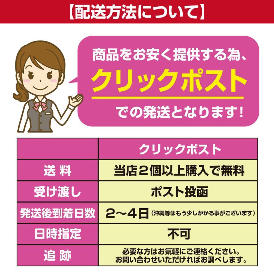 シルク 手袋 日本製 シルク手袋 スマホ対応 レディース メンズ 作業用 冷え取り 指なし 指先が出る|hinatajapan|12