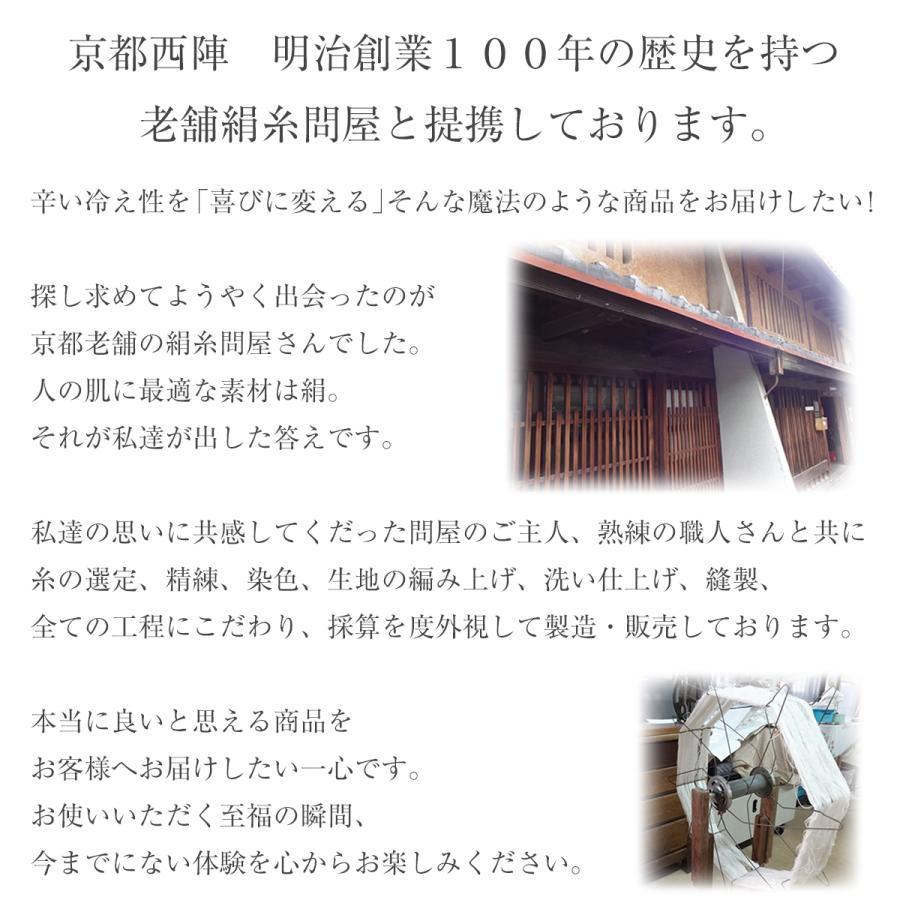 シルク 手袋 日本製 シルク手袋 スマホ対応 レディース メンズ 作業用 冷え取り 指なし 指先が出る|hinatajapan|09