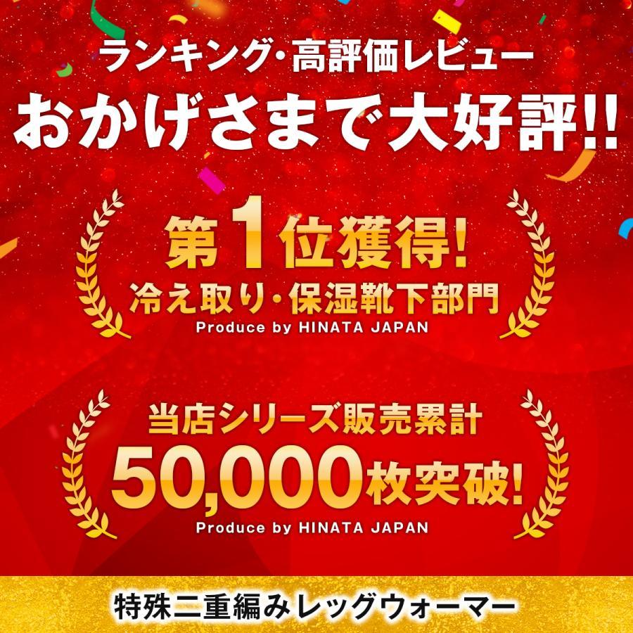レッグウォーマー シルク 日本製 レディース メンズ 夏 ロング ロング丈 冷え取り 冷えとり|hinatajapan|02