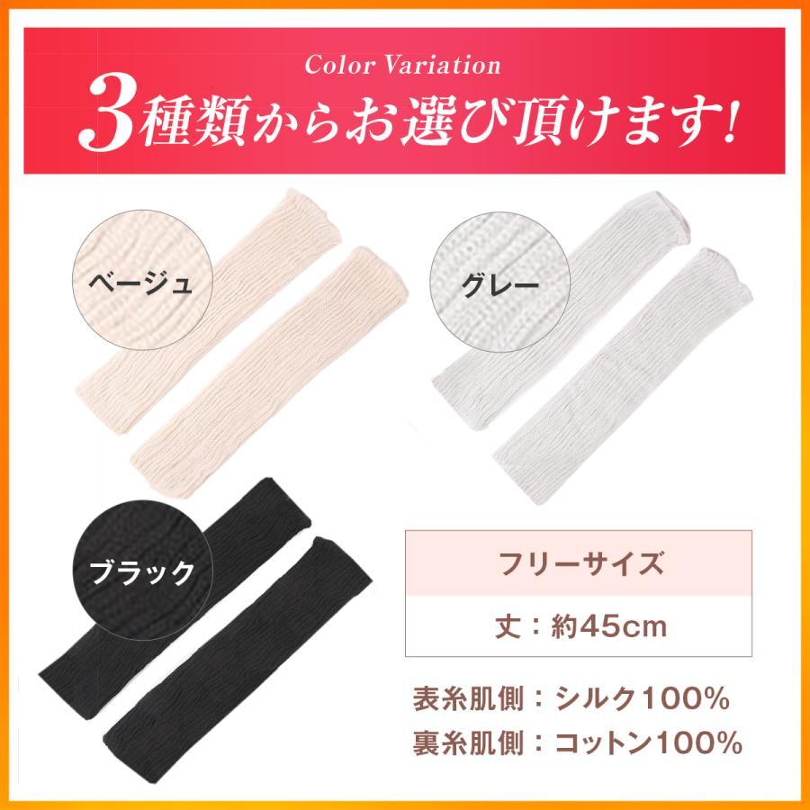 レッグウォーマー シルク 日本製 レディース メンズ 夏 ロング ロング丈 冷え取り 冷えとり|hinatajapan|12