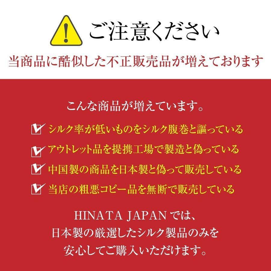 レッグウォーマー シルク 日本製 レディース メンズ 夏 ロング ロング丈 冷え取り 冷えとり|hinatajapan|15