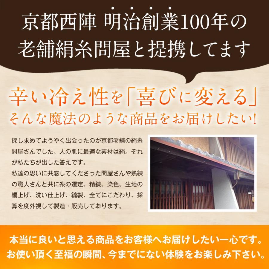 レッグウォーマー シルク 日本製 レディース メンズ 夏 ロング ロング丈 冷え取り 冷えとり|hinatajapan|04