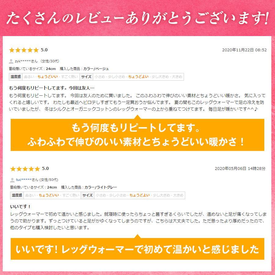 レッグウォーマー シルク 日本製 レディース メンズ 夏 ロング ロング丈 冷え取り 冷えとり|hinatajapan|05