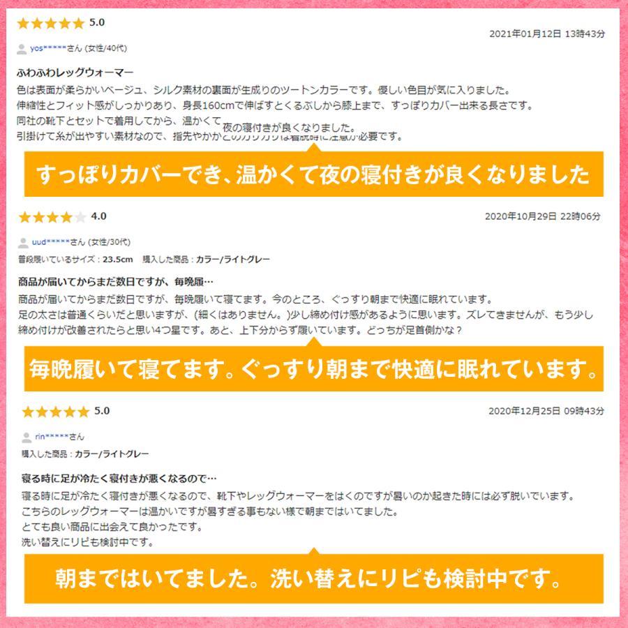 レッグウォーマー シルク 日本製 レディース メンズ 夏 ロング ロング丈 冷え取り 冷えとり|hinatajapan|06