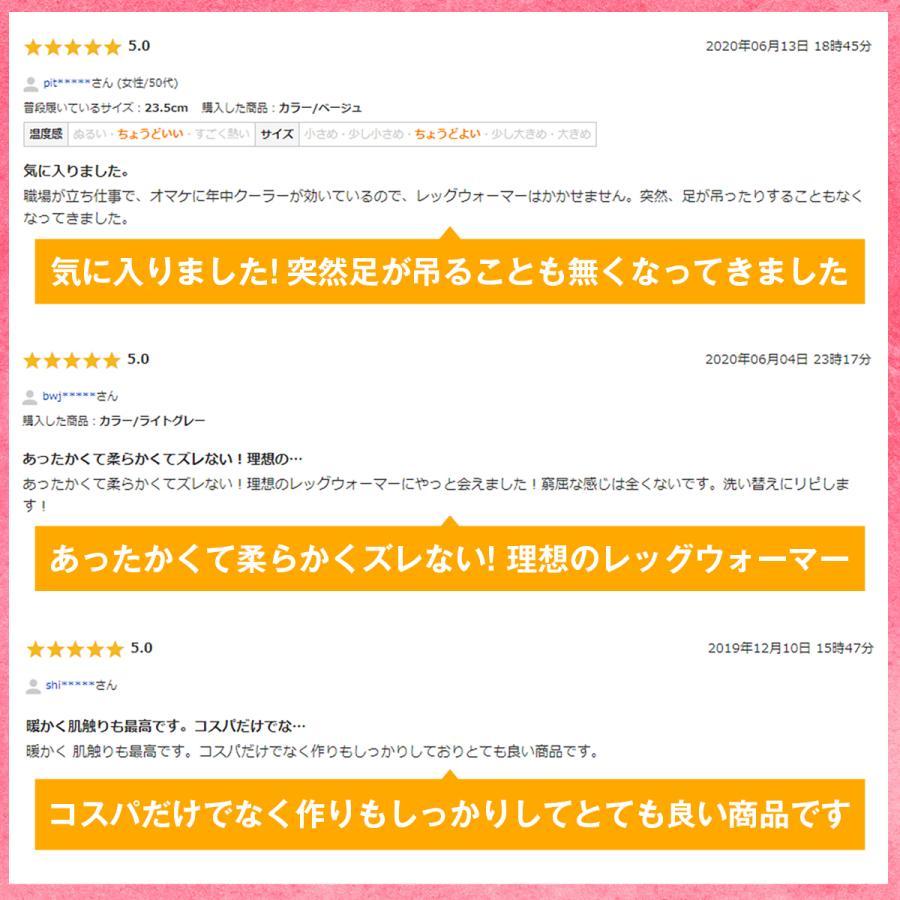 レッグウォーマー シルク 日本製 レディース メンズ 夏 ロング ロング丈 冷え取り 冷えとり|hinatajapan|07