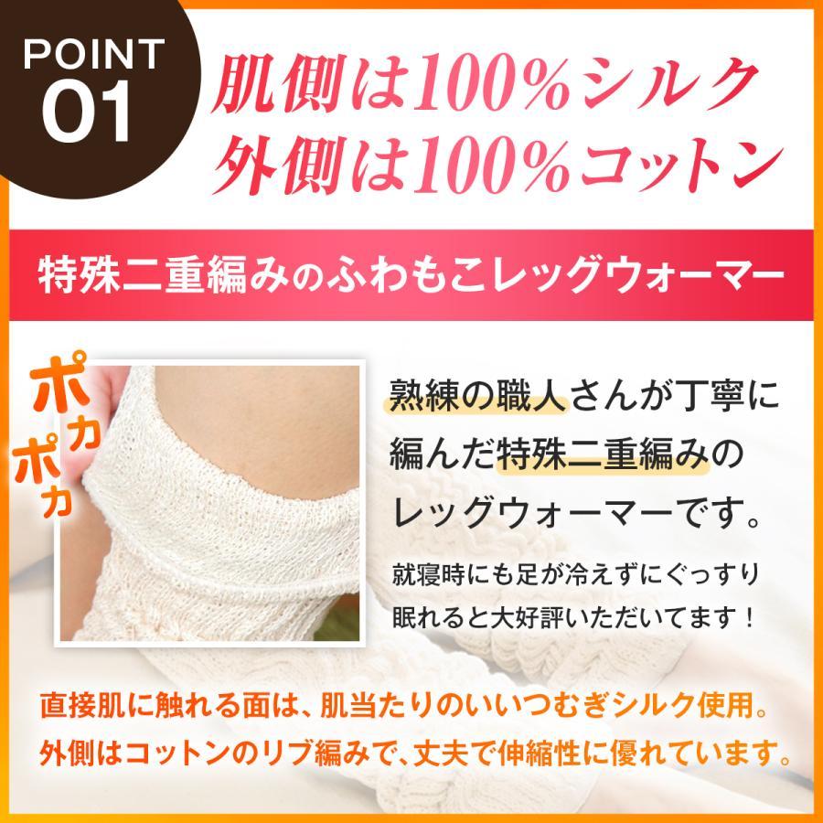 レッグウォーマー シルク 日本製 レディース メンズ 夏 ロング ロング丈 冷え取り 冷えとり|hinatajapan|08