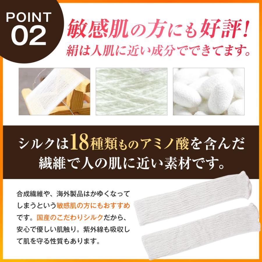 レッグウォーマー シルク 日本製 レディース メンズ 夏 ロング ロング丈 冷え取り 冷えとり|hinatajapan|09