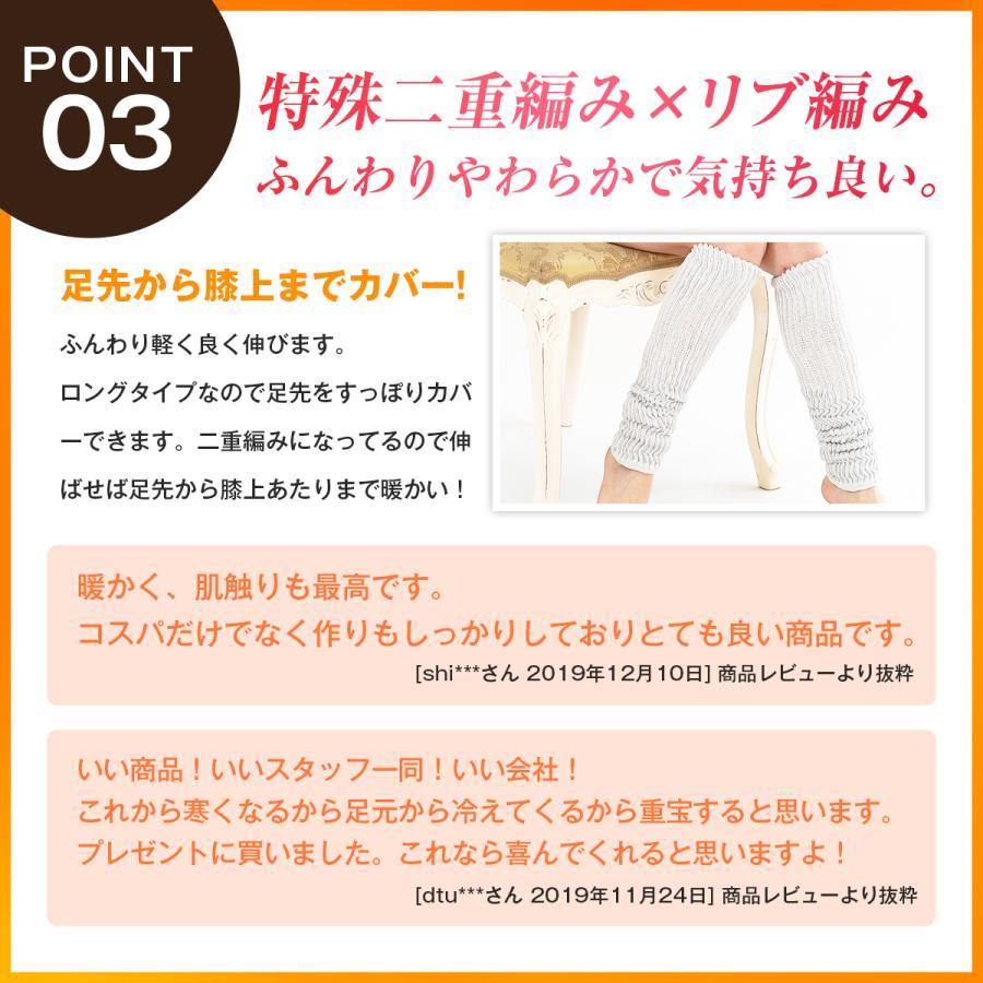 レッグウォーマー シルク 日本製 レディース メンズ 夏 ロング ロング丈 冷え取り 冷えとり|hinatajapan|10