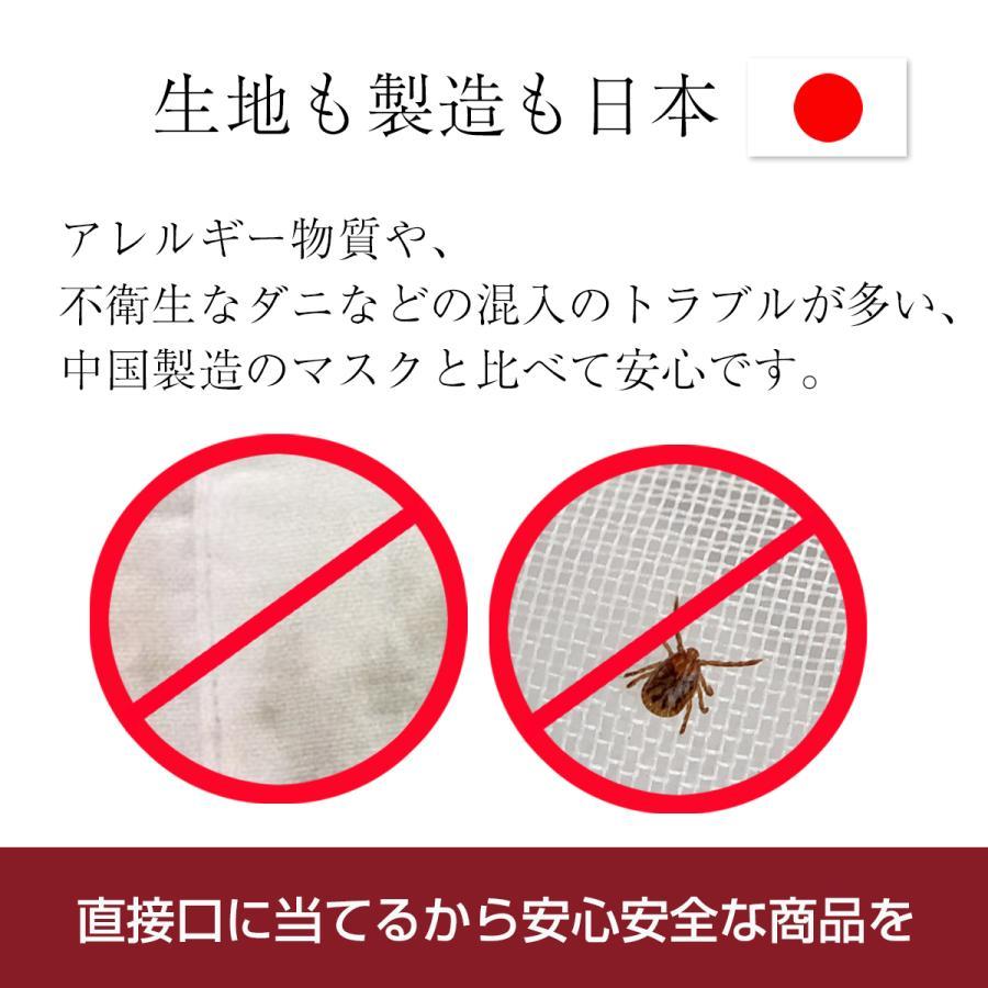 洗えるマスク 日本製 冷感 夏用 マスク 洗える  血色マスク おしゃれ レディース メンズ 女性用 スポーツマスク|hinatajapan|15