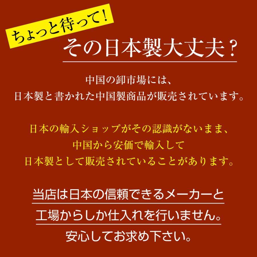 洗えるマスク 日本製 冷感 夏用 マスク 洗える  血色マスク おしゃれ レディース メンズ 女性用 スポーツマスク|hinatajapan|20