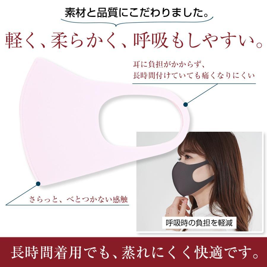洗えるマスク 日本製 冷感 夏用 マスク 洗える  血色マスク おしゃれ レディース メンズ 女性用 スポーツマスク|hinatajapan|07