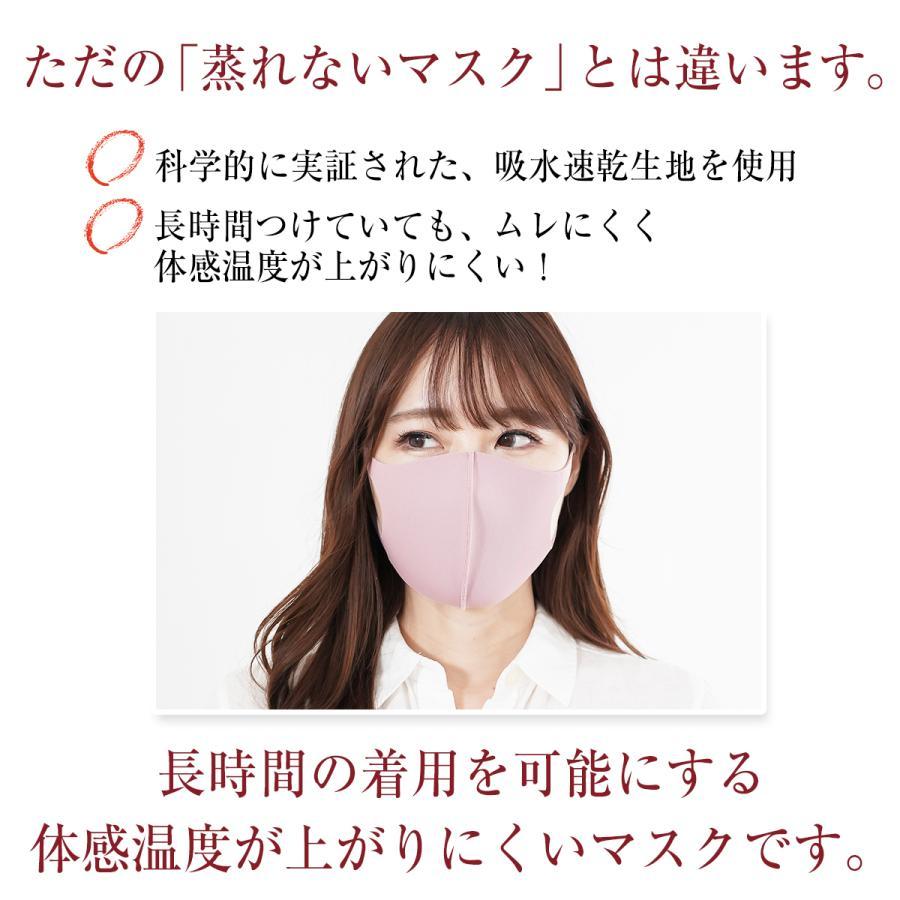 洗えるマスク 日本製 冷感 夏用 マスク 洗える  血色マスク おしゃれ レディース メンズ 女性用 スポーツマスク|hinatajapan|08