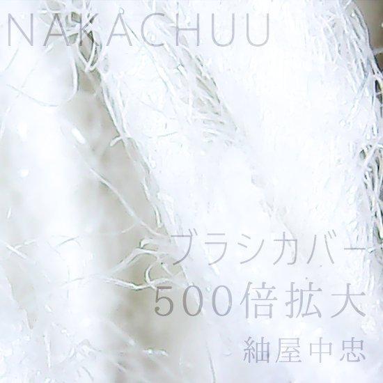 ブラシ 髪 髪の毛サラサラ ヘアケア用 シルク ブラシカバー  静電気 抜け毛 hinatajapan 04
