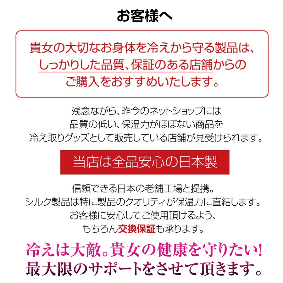 腹巻 シルク 日本製 レディース メンズ 薄手 腹巻き はらまき コットン 綿 妊娠中 妊婦 夏用 大きめ ハラマキ|hinatajapan|18