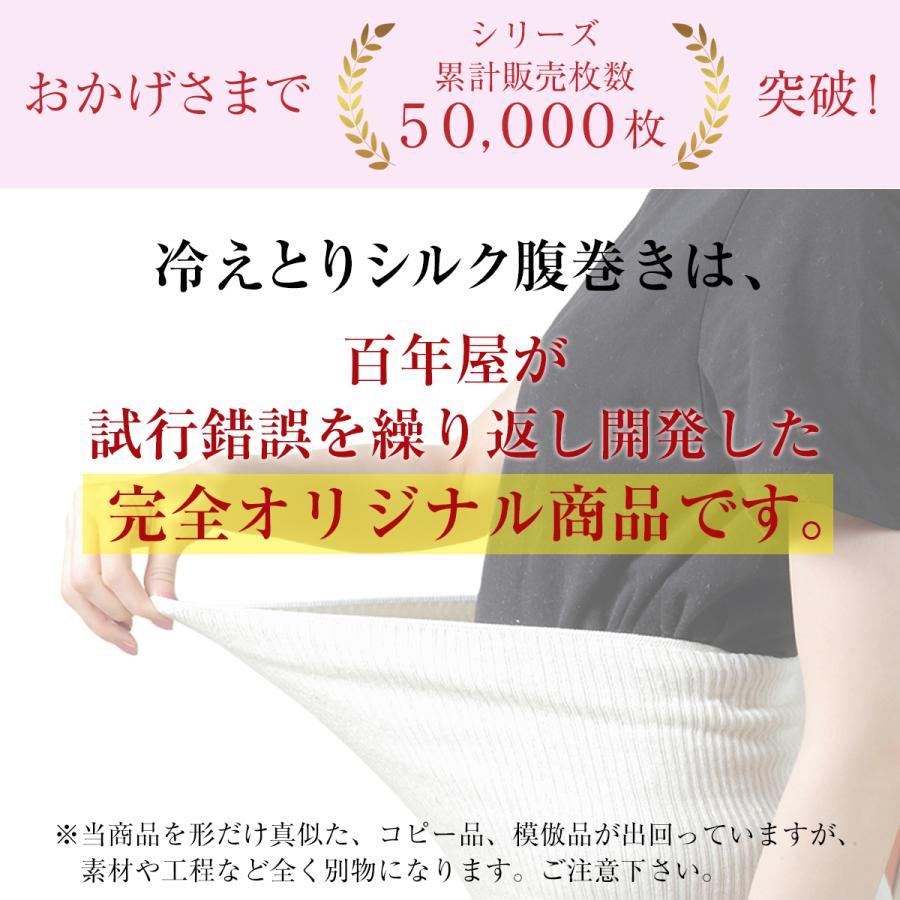 腹巻 シルク 日本製 レディース メンズ 薄手 腹巻き はらまき コットン 綿 妊娠中 妊婦 夏用 大きめ ハラマキ|hinatajapan|05