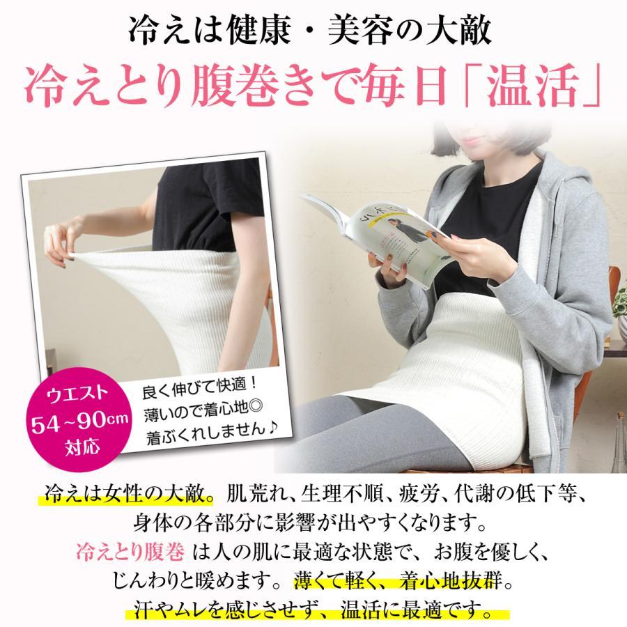 腹巻 シルク 日本製 レディース メンズ 薄手 腹巻き はらまき コットン 綿 妊娠中 妊婦 夏用 大きめ ハラマキ|hinatajapan|10