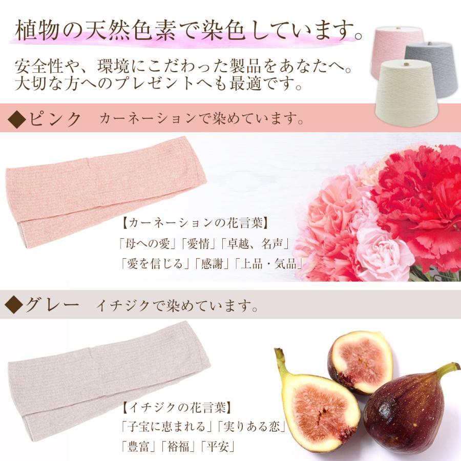 レッグウォーマー シルク 日本製 冷えとり オーガニックコットン ソックス 冷え取り 靴下|hinatajapan|15