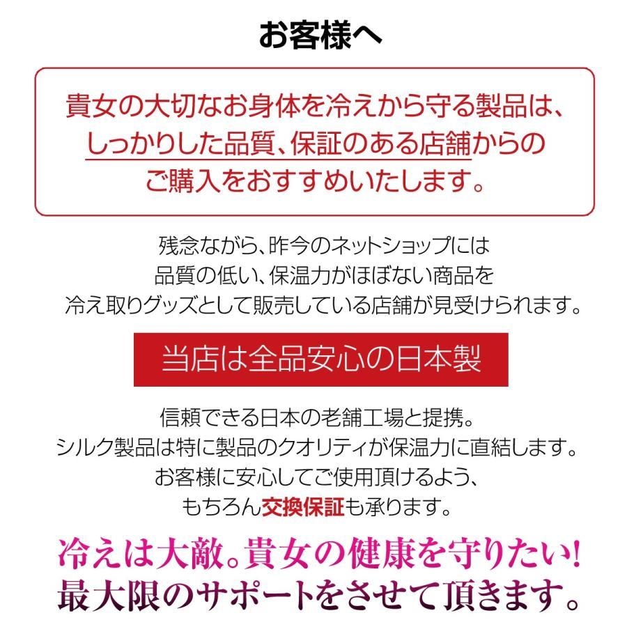 レッグウォーマー シルク 日本製 冷えとり オーガニックコットン ソックス 冷え取り 靴下|hinatajapan|17