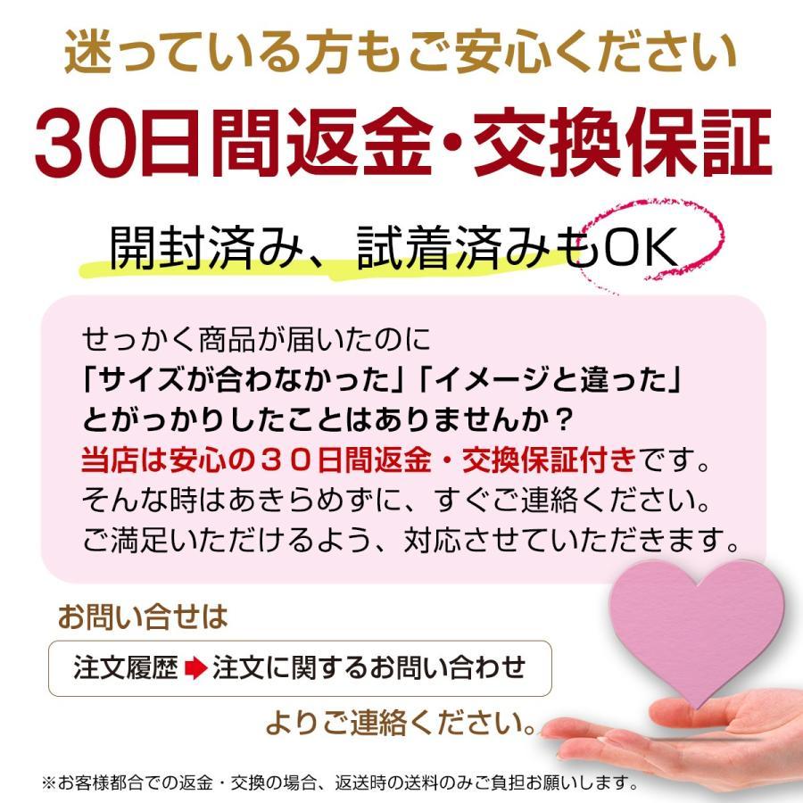 レッグウォーマー シルク 日本製 冷えとり オーガニックコットン ソックス 冷え取り 靴下|hinatajapan|18