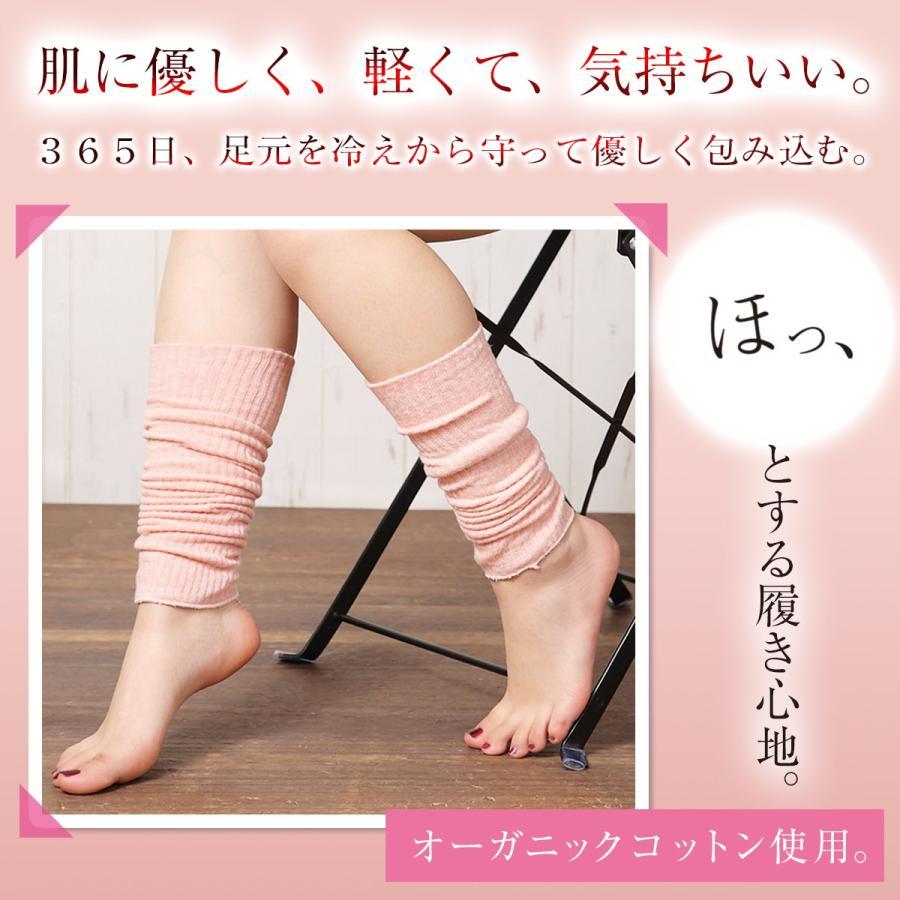 レッグウォーマー シルク 日本製 冷えとり オーガニックコットン ソックス 冷え取り 靴下|hinatajapan|04