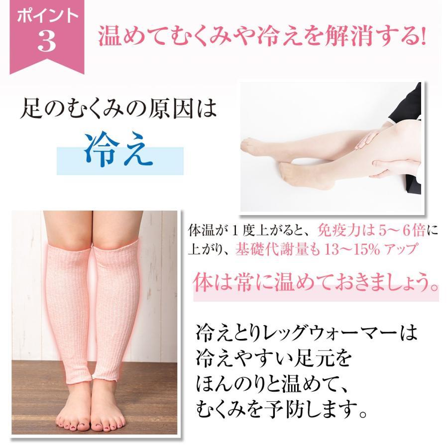 レッグウォーマー シルク 日本製 冷えとり オーガニックコットン ソックス 冷え取り 靴下|hinatajapan|07