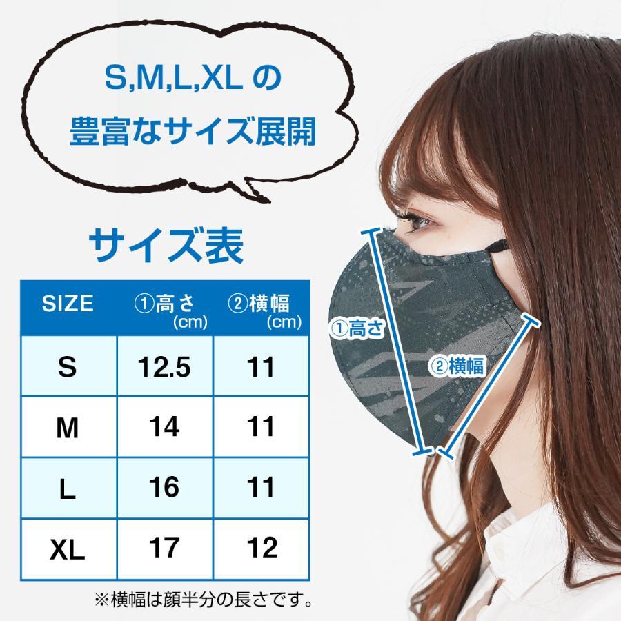 スポーツマスク 日本製 小杉織物 抗菌 夏用 マスク 洗える 大きめ メンズ ノーズワイヤー 洗えるマスク 涼しい 紐 調整 スポーツ 野球|hinatajapan|19