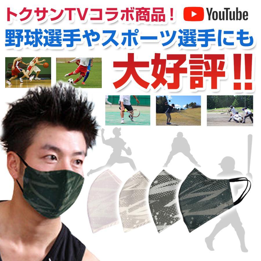 スポーツマスク 日本製 小杉織物 抗菌 夏用 マスク 洗える 大きめ メンズ ノーズワイヤー 洗えるマスク 涼しい 紐 調整 スポーツ 野球|hinatajapan|03