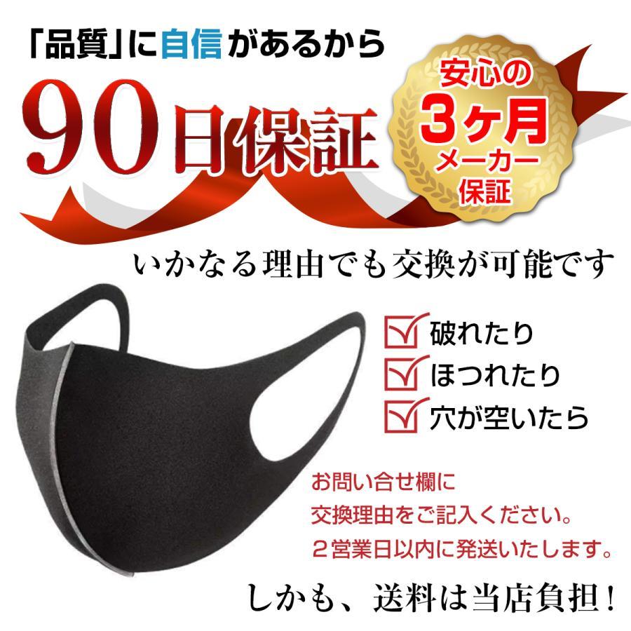 マスク 日本製 洗える 洗えるマスク 抗菌 大きめ 小さめ メンズ レディース 子供 男性用 男性 女性用 高性能 抗ウイルス 抗菌マスク hinatajapan 15