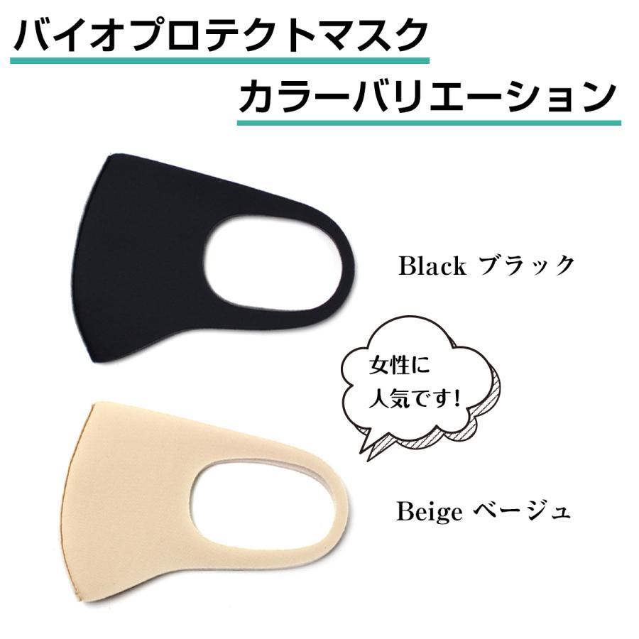 マスク 日本製 洗える 洗えるマスク 抗菌 大きめ 小さめ メンズ レディース 子供 男性用 男性 女性用 高性能 抗ウイルス 抗菌マスク hinatajapan 17