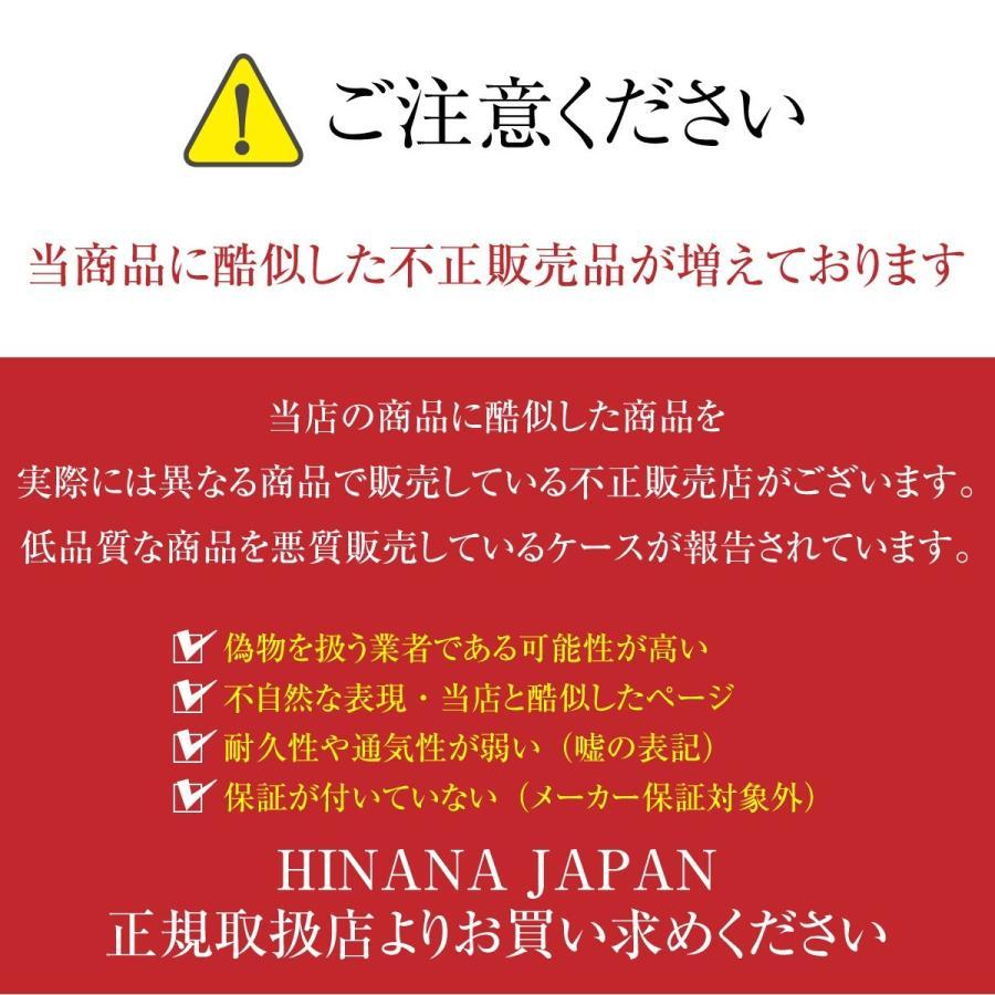 マスク 日本製 洗える 洗えるマスク 抗菌 大きめ 小さめ メンズ レディース 子供 男性用 男性 女性用 高性能 抗ウイルス 抗菌マスク hinatajapan 18