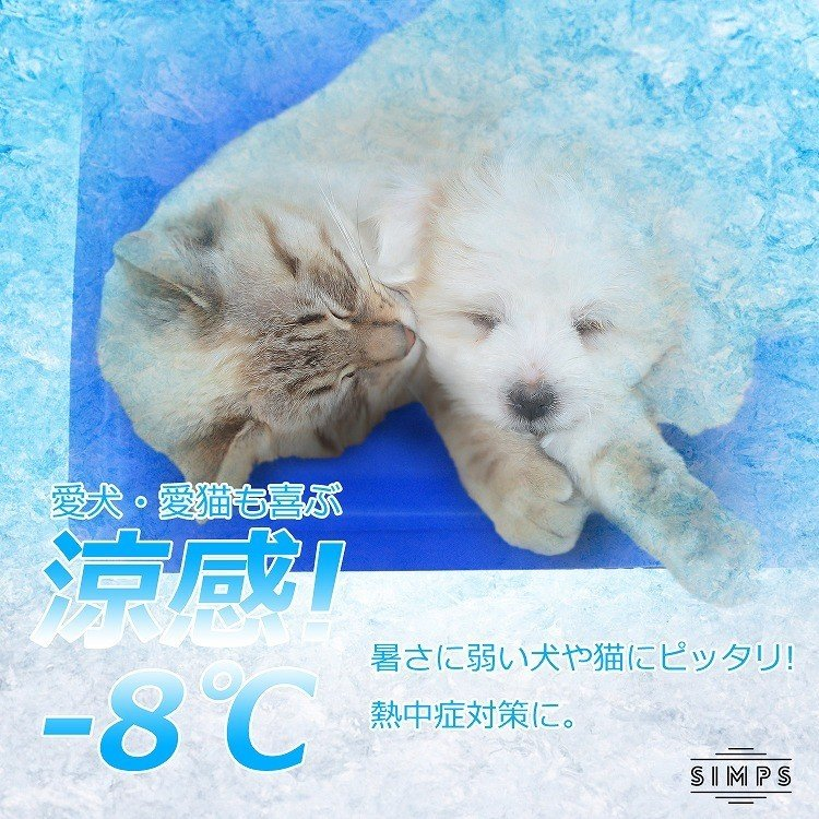 ペットクールマット ペット用ひんやりマット ひんやりシート 冷却マット 犬猫用 ひえひえ爽快 冷えマット 熱中症 暑さ対策 中・小型犬用 (50×40cm)|hinodehyaaka|05