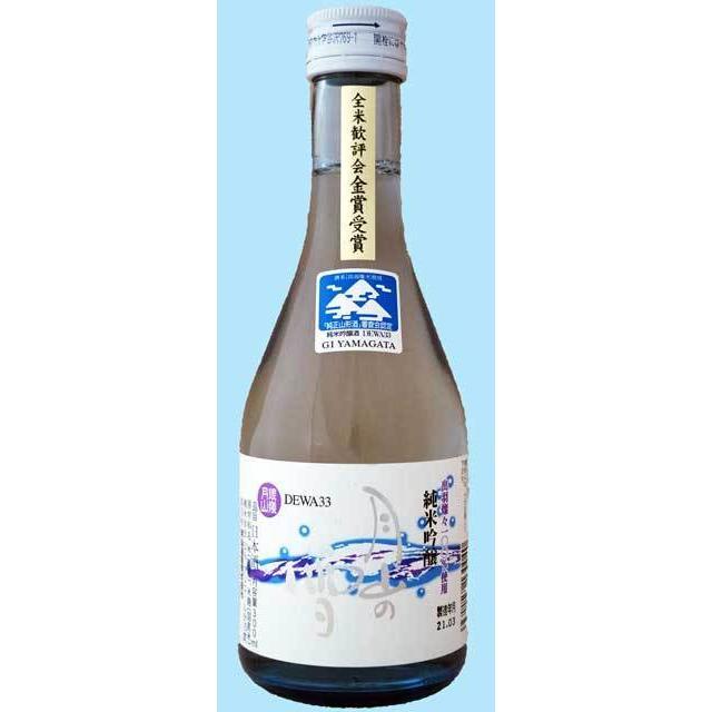 日本酒 山形地酒 飲み比べセット 送料無料 300ML5本セット ギフト hinokinosato 03