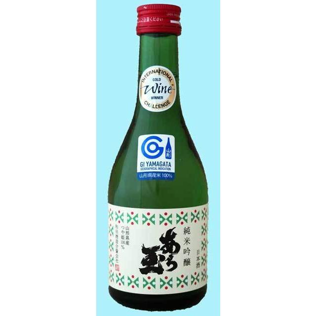 日本酒 山形地酒 飲み比べセット 送料無料 300ML5本セット ギフト hinokinosato 05