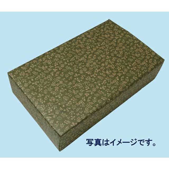日本酒 山形地酒 飲み比べセット 送料無料 300ML5本セット ギフト hinokinosato 07
