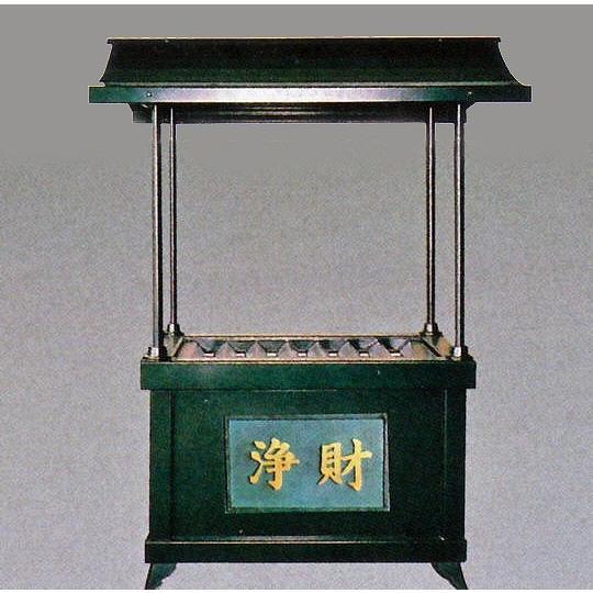 浄財箱(四本柱) 2尺/神社仏閣の賽銭箱 高岡銅器の神仏具販売/送料無料