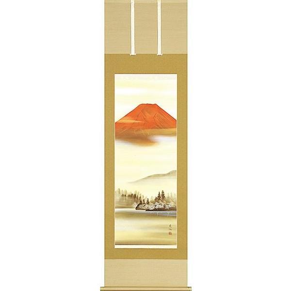 縁起の良い富士山の掛け軸/赤富士 高級桐箱付