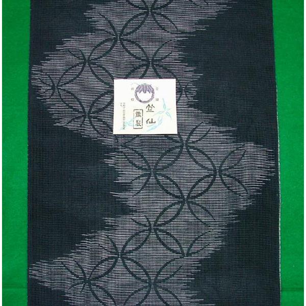 日本製 竺仙(ちくせん) 絹紅梅 七宝9518, エンジョイ特選館 b821ca25