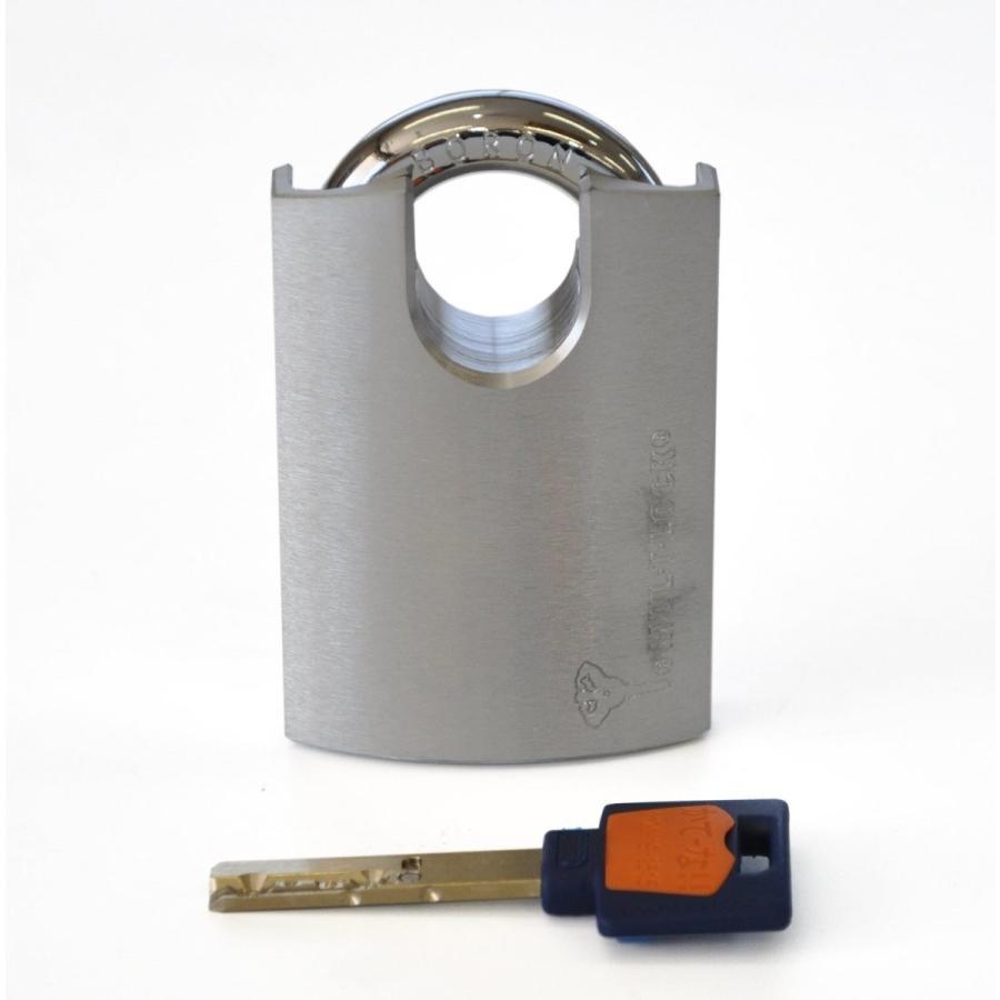 加藤製作所 マルティロックG55P ピッキング防止インテグラル構造 IDカード管理 G55P G55P