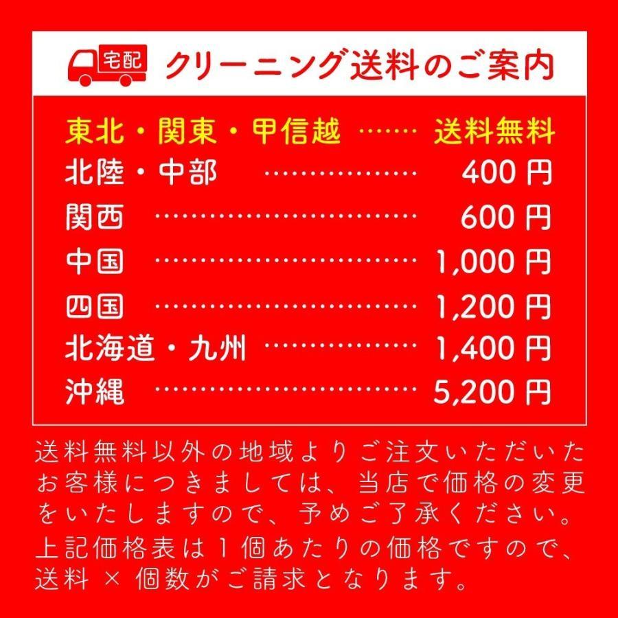 高級ダウンクリーニング 宅配 保管無し モンクレール カナダグース タトラス デュベチカ 水沢ダウン ウェットクリーニング 1点 ※毛・革含み+3,300円|hiraishiya-cleaning|15
