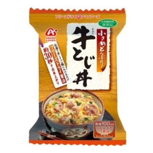 アマノフーズ 小さめどんぶり 牛とじ丼 22g×4個 hirakudo