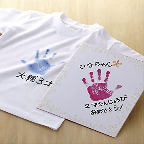 シャチハタ てがたすたんぷセット 盤面176.8×157ミリ ブルー 赤ちゃん HT-BS/H-B (青)|hiramekidou|03