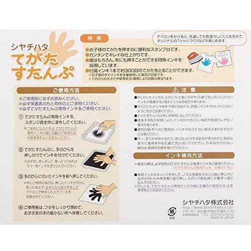 シャチハタ てがたすたんぷセット 盤面176.8×157ミリ ブルー 赤ちゃん HT-BS/H-B (青)|hiramekidou|05