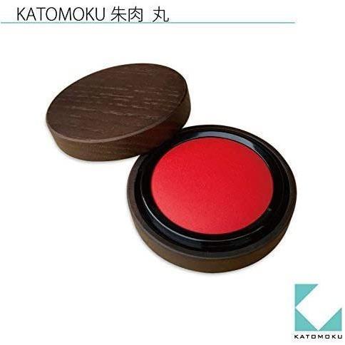 KATOMOKU 朱肉50号 大判焼き型 ブラウン km-68B|hiramekidou|02