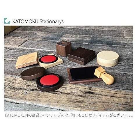 KATOMOKU 朱肉50号 大判焼き型 ブラウン km-68B|hiramekidou|05