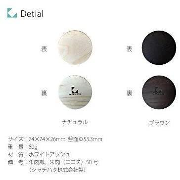 KATOMOKU 朱肉50号 大判焼き型 ブラウン km-68B|hiramekidou|06