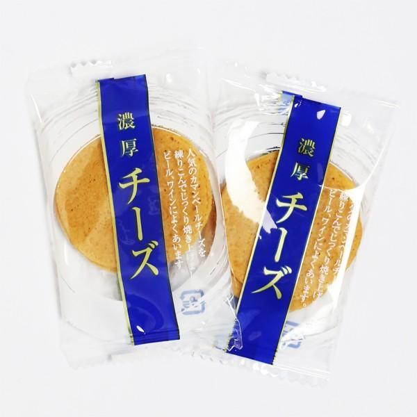 濃厚チーズせんべい hiramitu-syouten 02