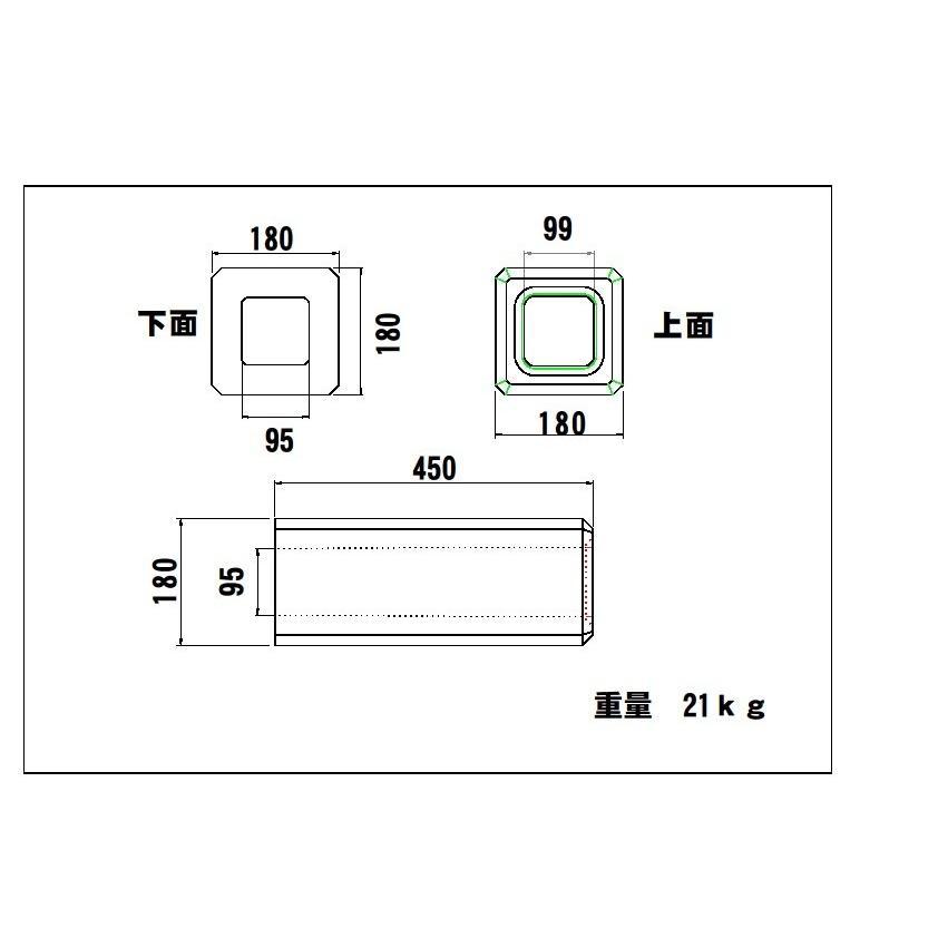 基礎ブロック 180角×高さ450|hiranoblock-store|04