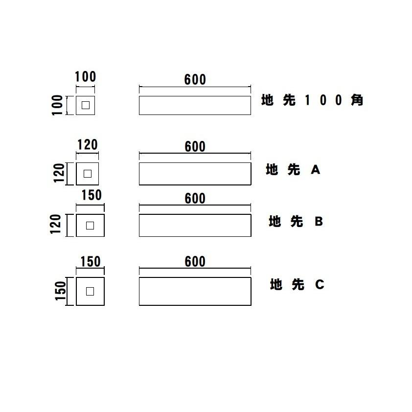 地先ブロック A型|hiranoblock-store|03