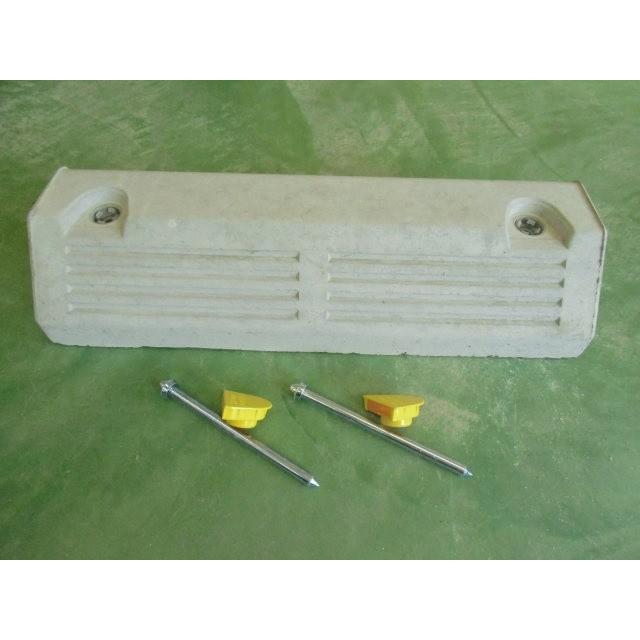 車止めブロック (低車高用)NSP−100B アンカーピン付  hiranoblock-store